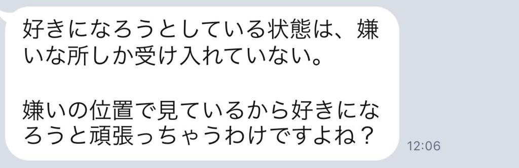 f:id:horiuchiyasutaka:20180730123453p:plain