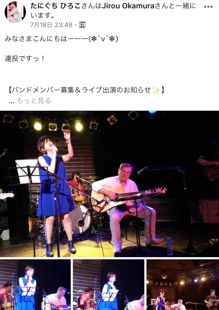 f:id:horiuchiyasutaka:20180830224029p:plain