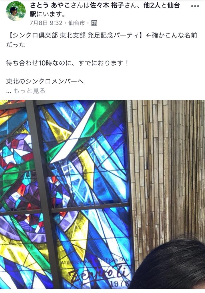 f:id:horiuchiyasutaka:20180830224700p:plain
