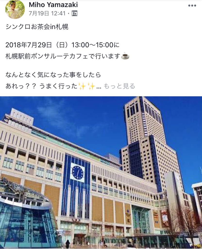 f:id:horiuchiyasutaka:20180830224957p:plain