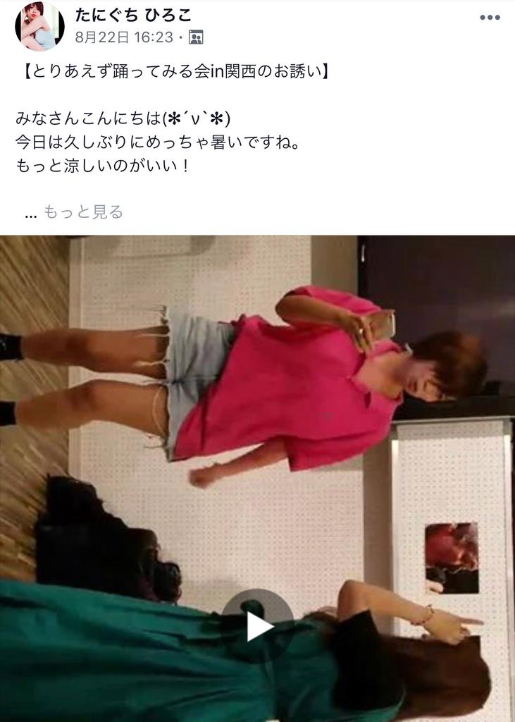 f:id:horiuchiyasutaka:20180830232345j:plain