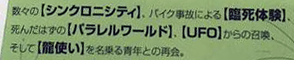 f:id:horiuchiyasutaka:20180831201308p:plain