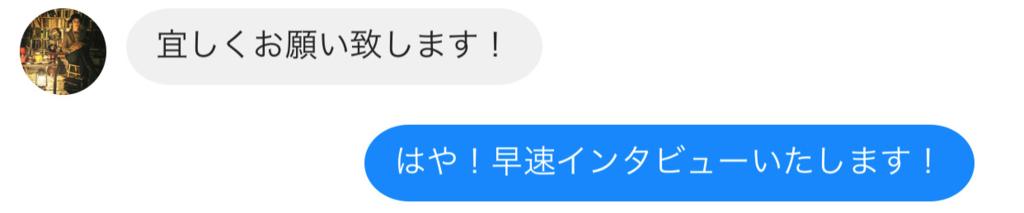 f:id:horiuchiyasutaka:20180920192742p:plain