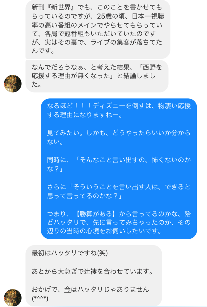 f:id:horiuchiyasutaka:20180920205555p:plain