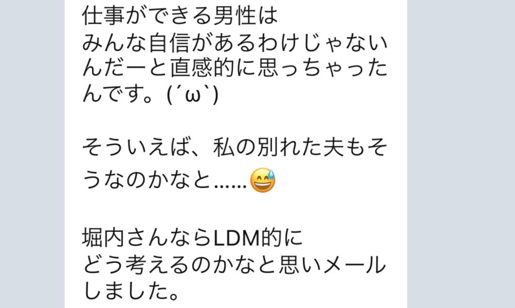 f:id:horiuchiyasutaka:20181205102111p:plain