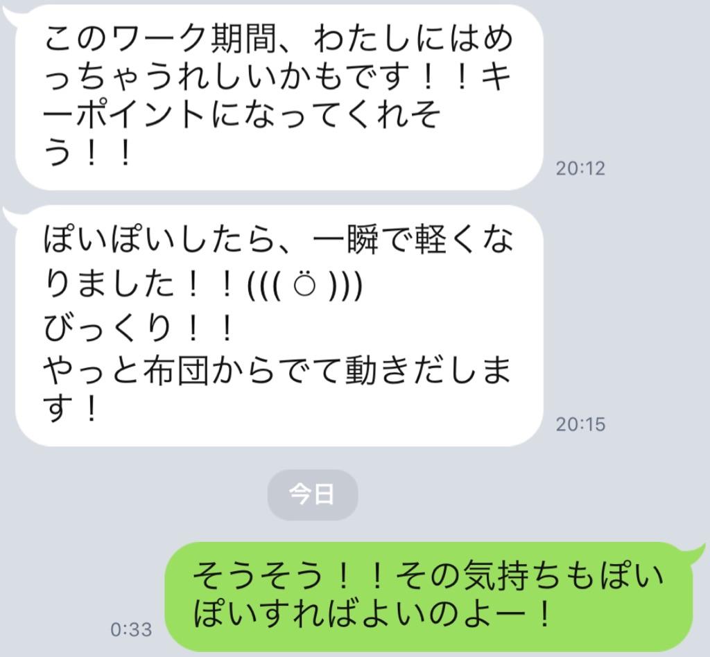 f:id:horiuchiyasutaka:20190117171507j:plain