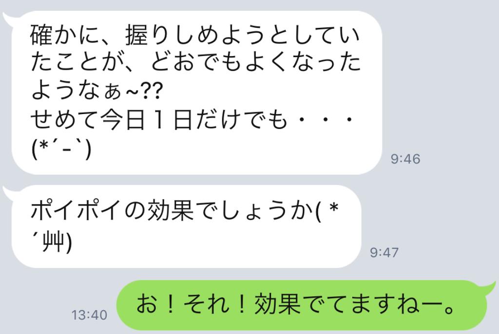 f:id:horiuchiyasutaka:20190117172255j:plain