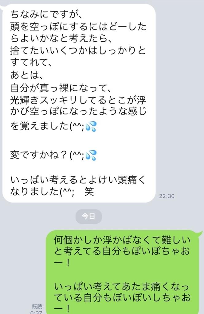 f:id:horiuchiyasutaka:20190117172320j:plain