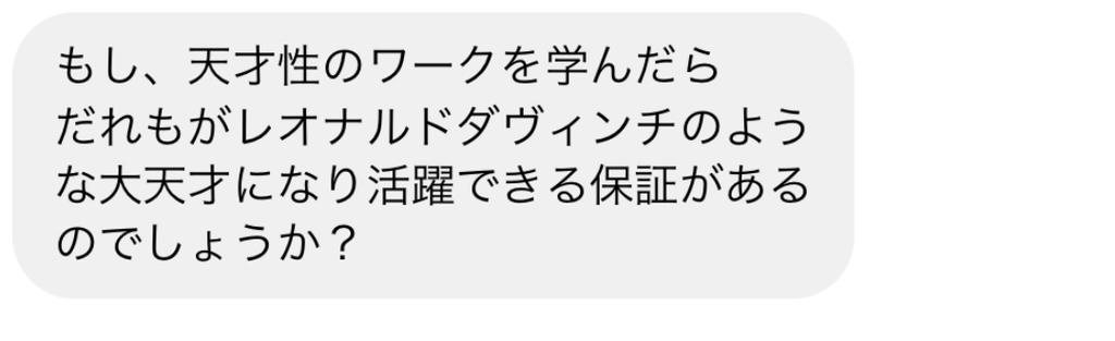 f:id:horiuchiyasutaka:20190118074526j:plain