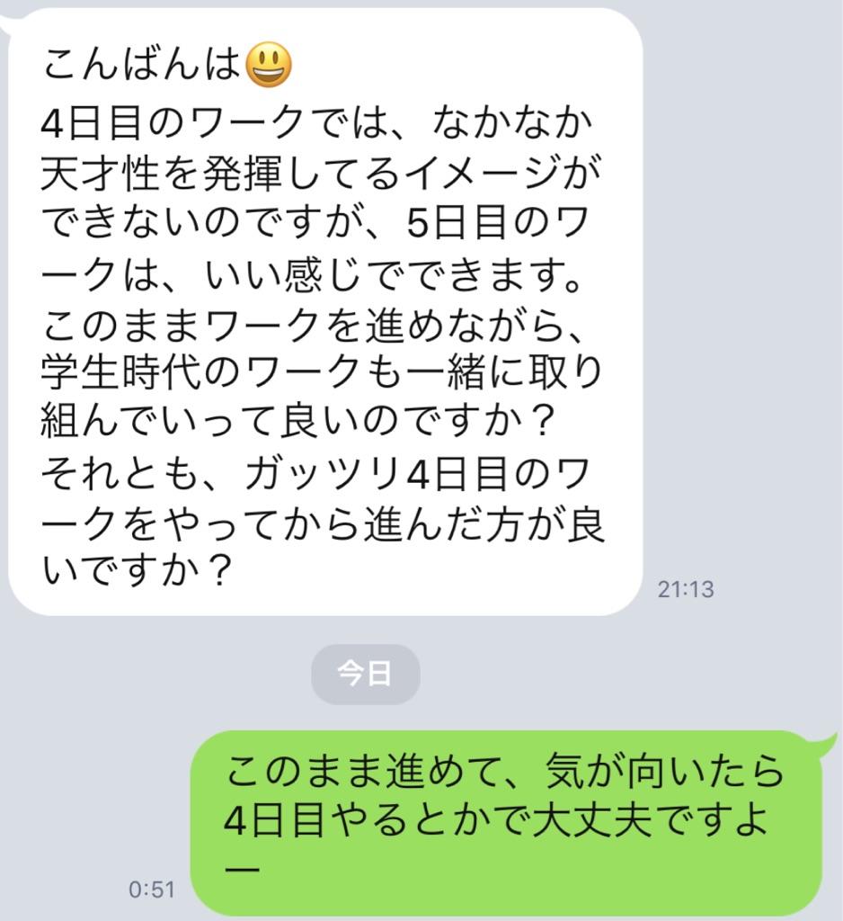 f:id:horiuchiyasutaka:20190125204901j:plain