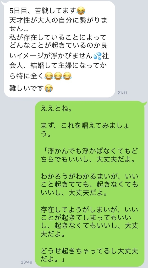 f:id:horiuchiyasutaka:20190125204925j:plain