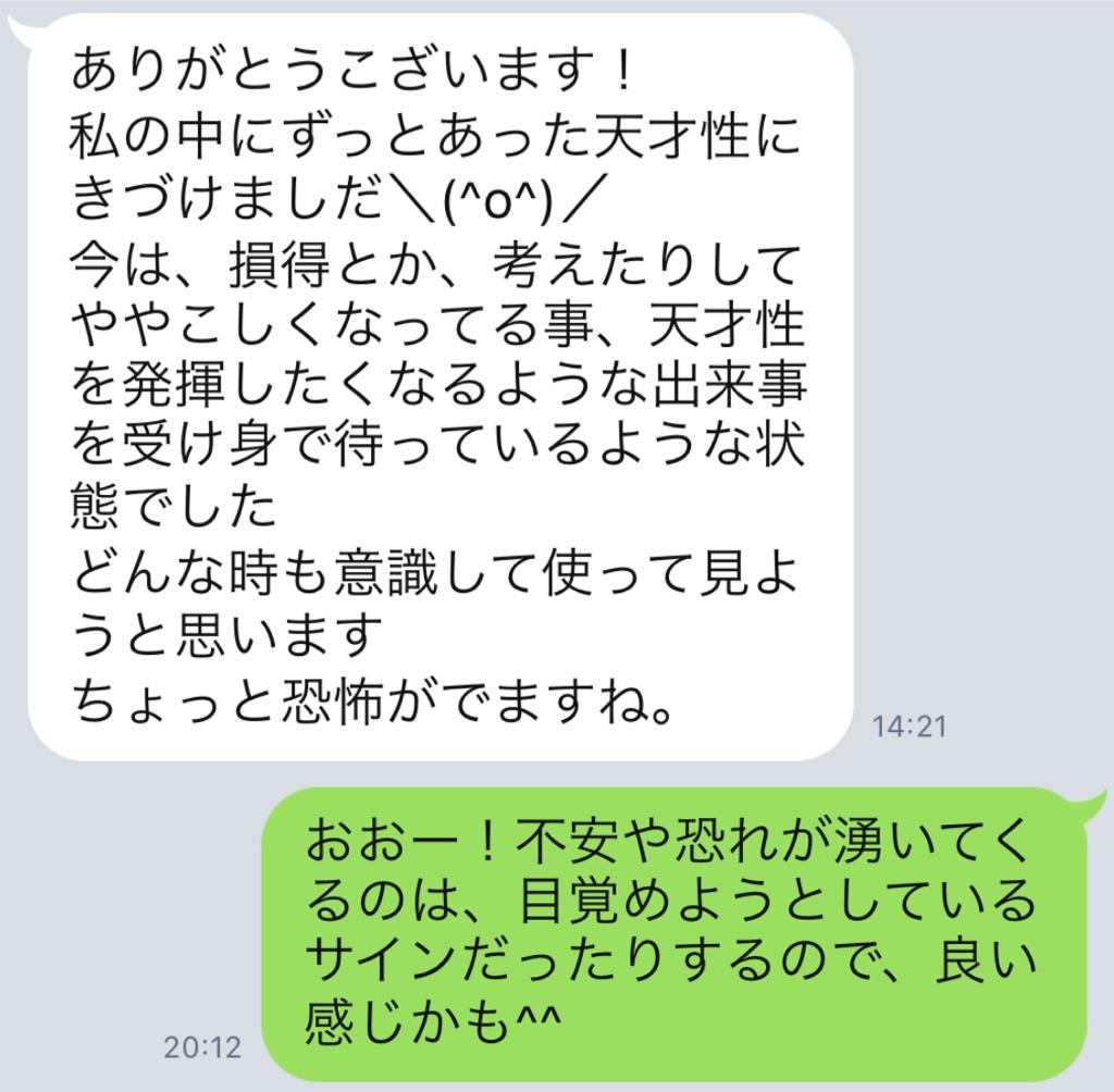 f:id:horiuchiyasutaka:20190125214436j:plain