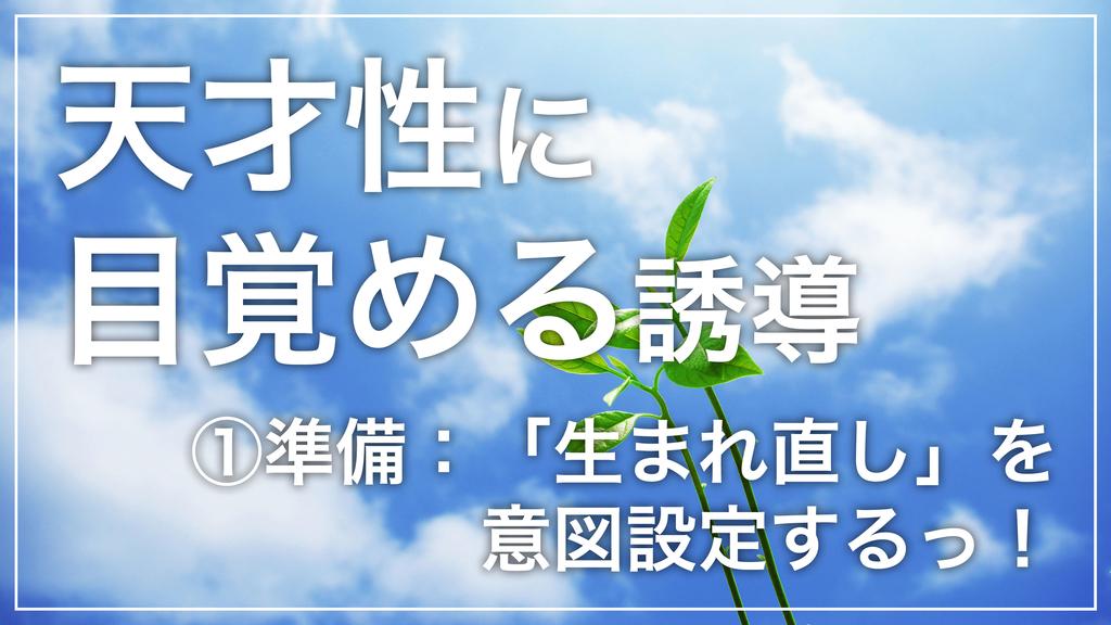 f:id:horiuchiyasutaka:20190202202306j:plain