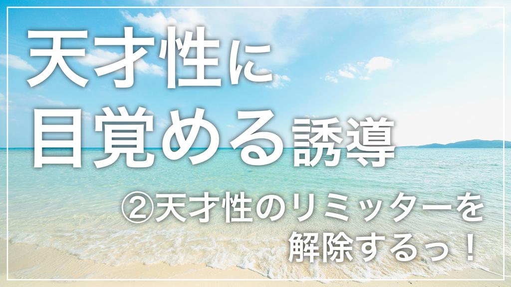 f:id:horiuchiyasutaka:20190202202429j:plain