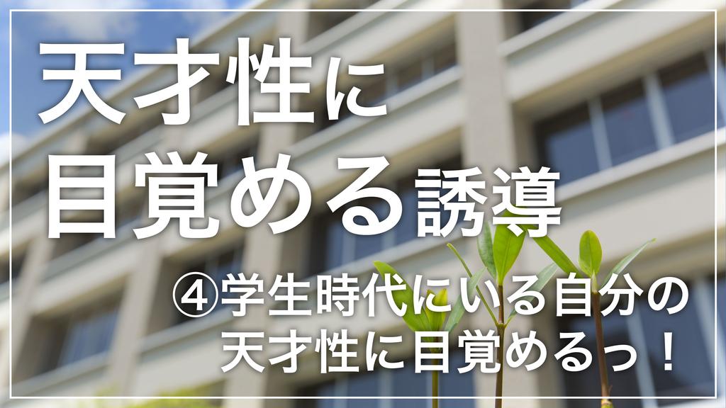 f:id:horiuchiyasutaka:20190202202601j:plain