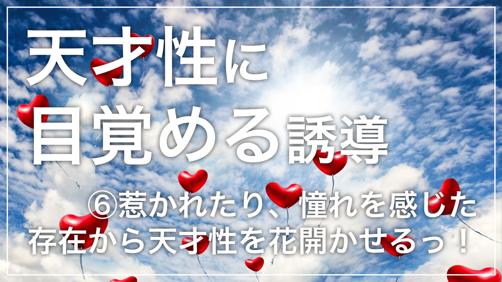 f:id:horiuchiyasutaka:20190202202730j:plain
