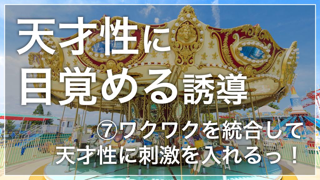 f:id:horiuchiyasutaka:20190202202949j:plain