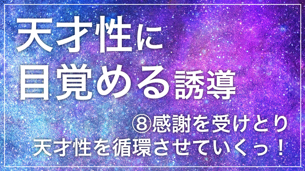 f:id:horiuchiyasutaka:20190202203028j:plain
