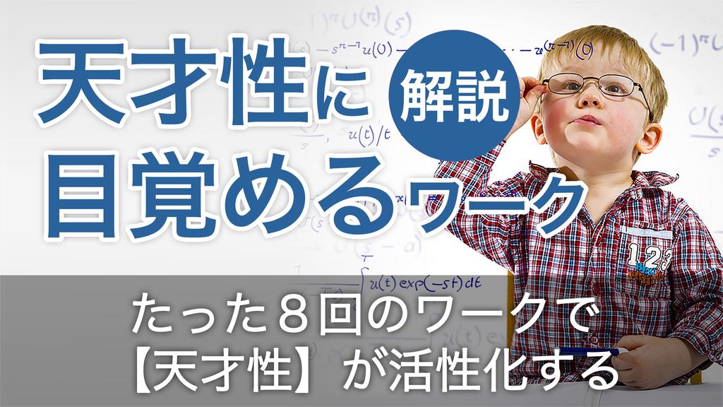 f:id:horiuchiyasutaka:20190204105135j:plain