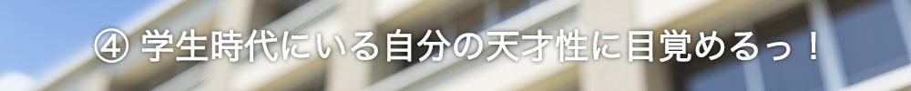 f:id:horiuchiyasutaka:20190204112258j:plain
