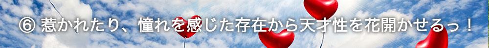 f:id:horiuchiyasutaka:20190204112918j:plain