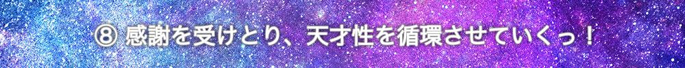 f:id:horiuchiyasutaka:20190204113657j:plain