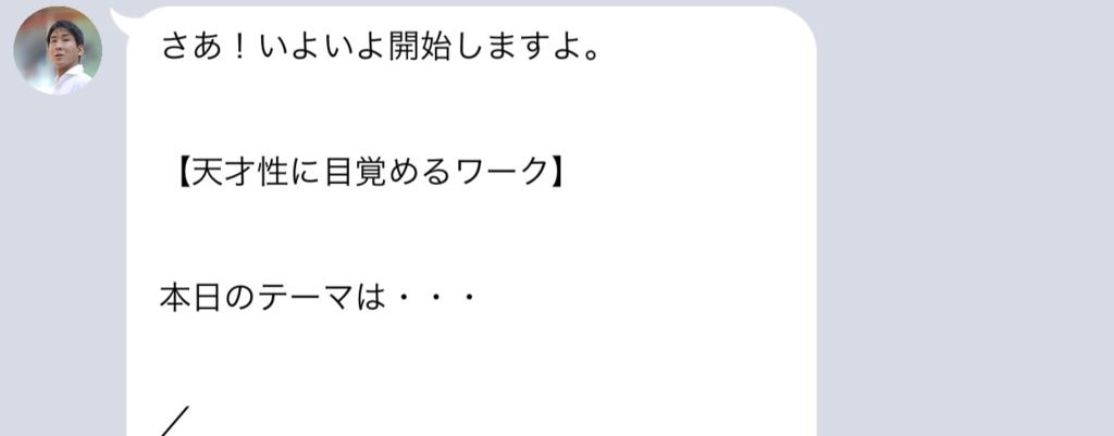 f:id:horiuchiyasutaka:20190207215953p:plain