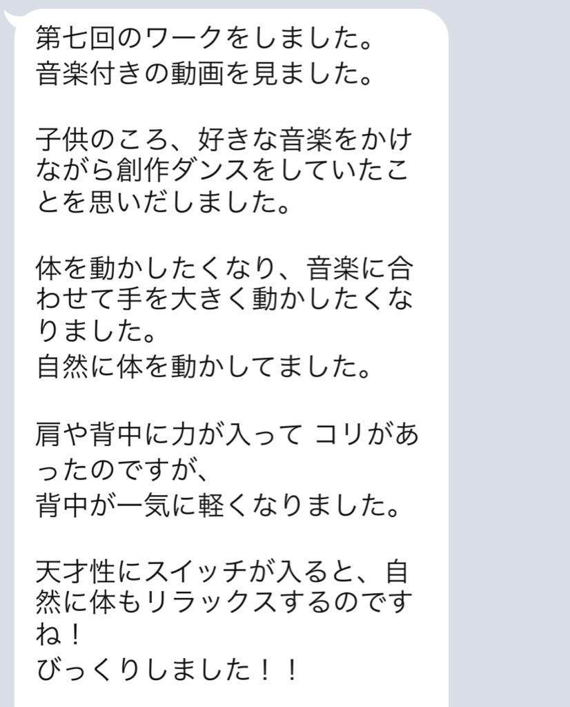 f:id:horiuchiyasutaka:20190207223649j:plain
