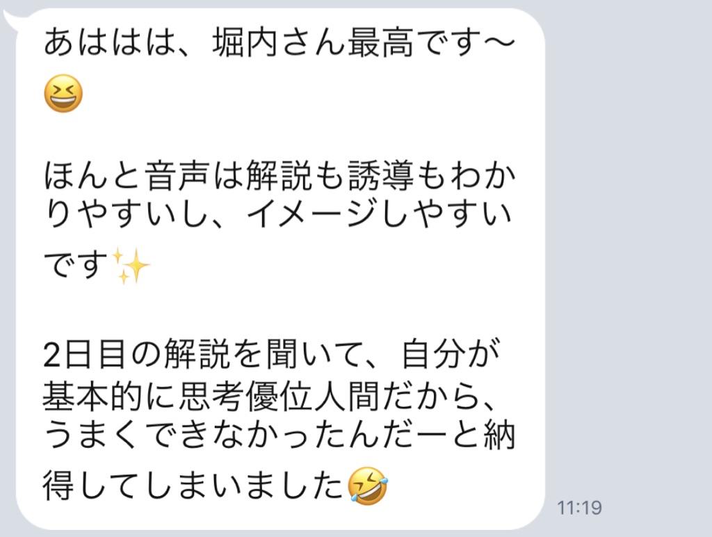 f:id:horiuchiyasutaka:20190207224010j:plain