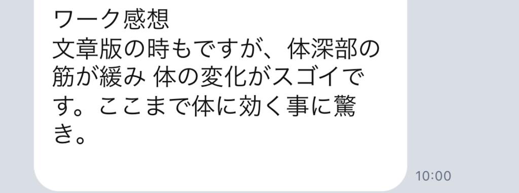 f:id:horiuchiyasutaka:20190207224158j:plain