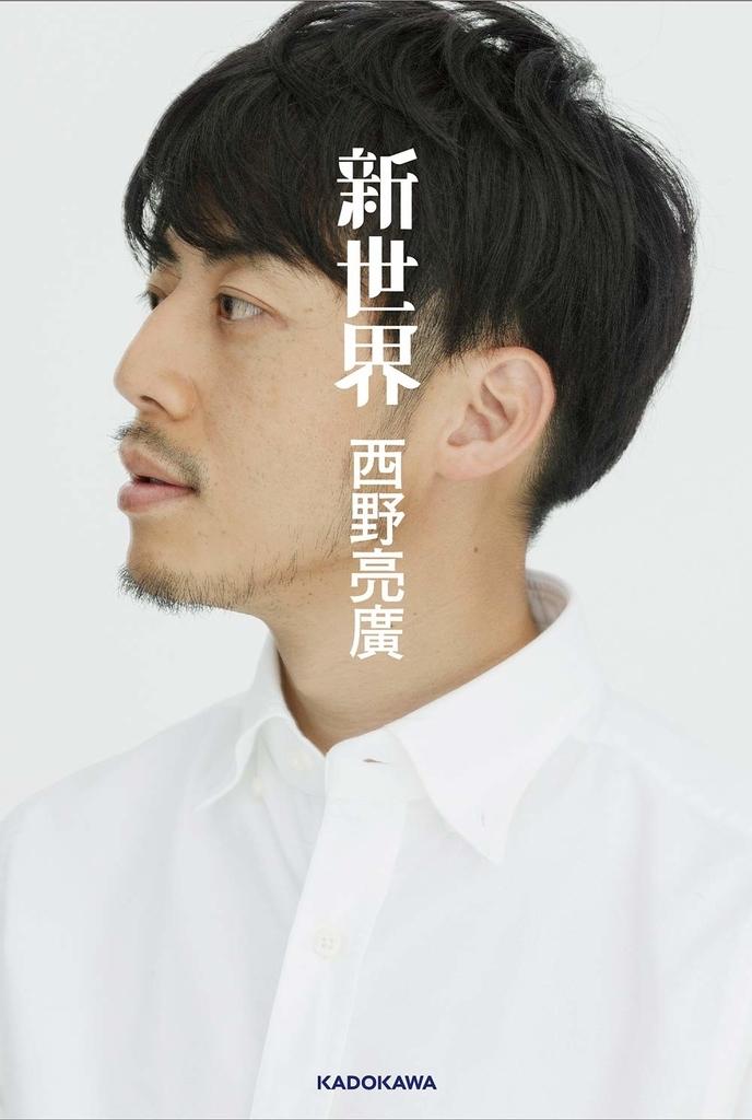 f:id:horiuchiyasutaka:20190213214545j:plain