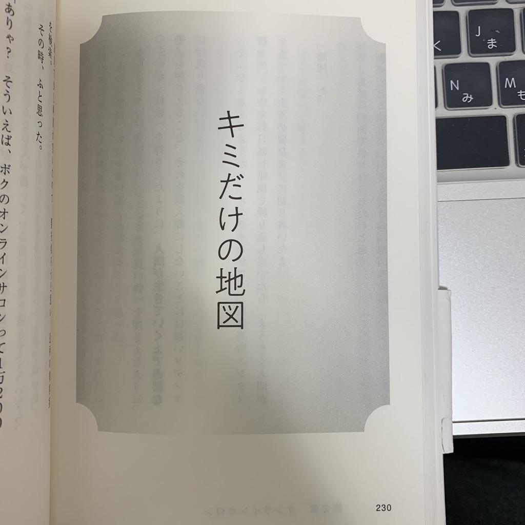 f:id:horiuchiyasutaka:20190213215825j:plain