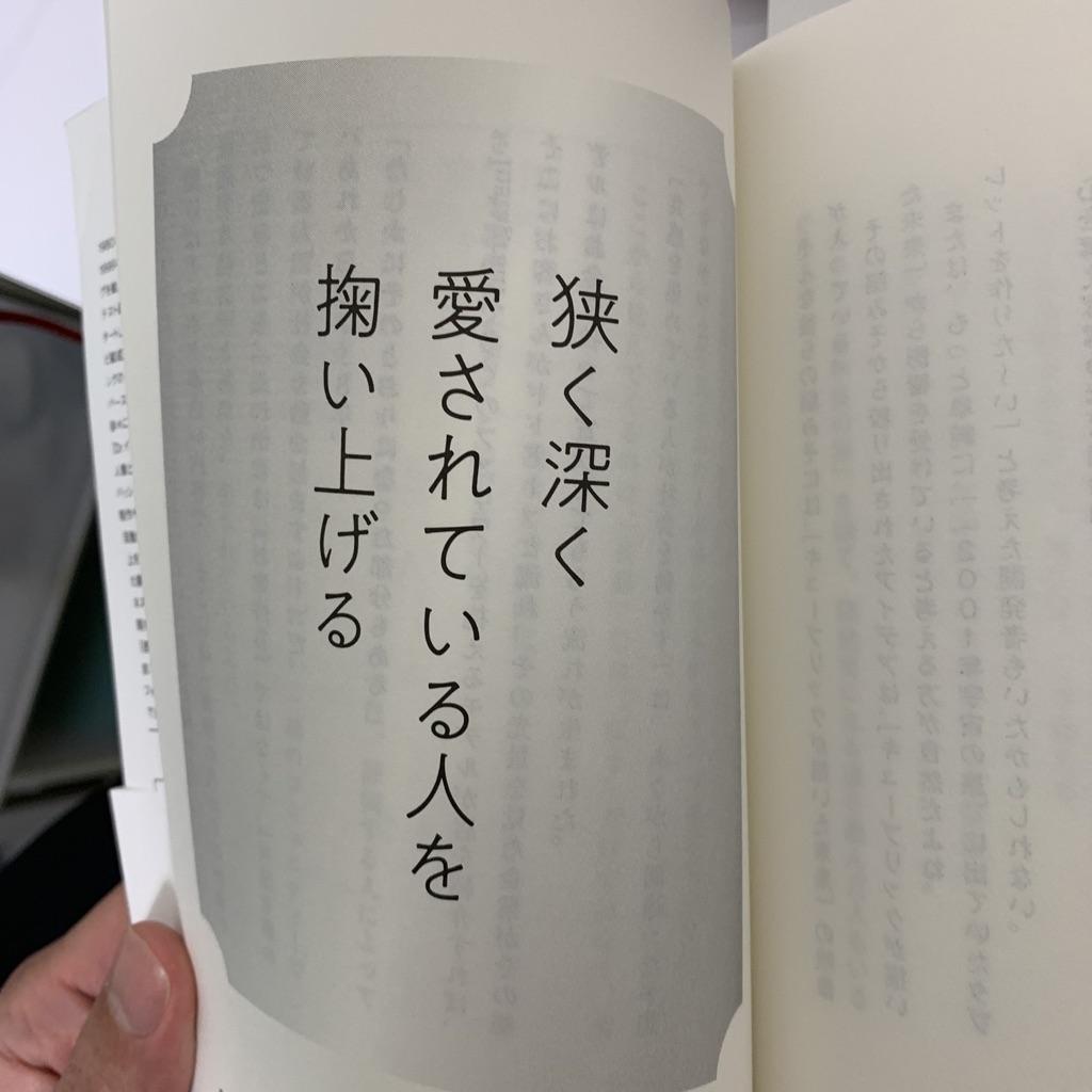 f:id:horiuchiyasutaka:20190213215858j:plain