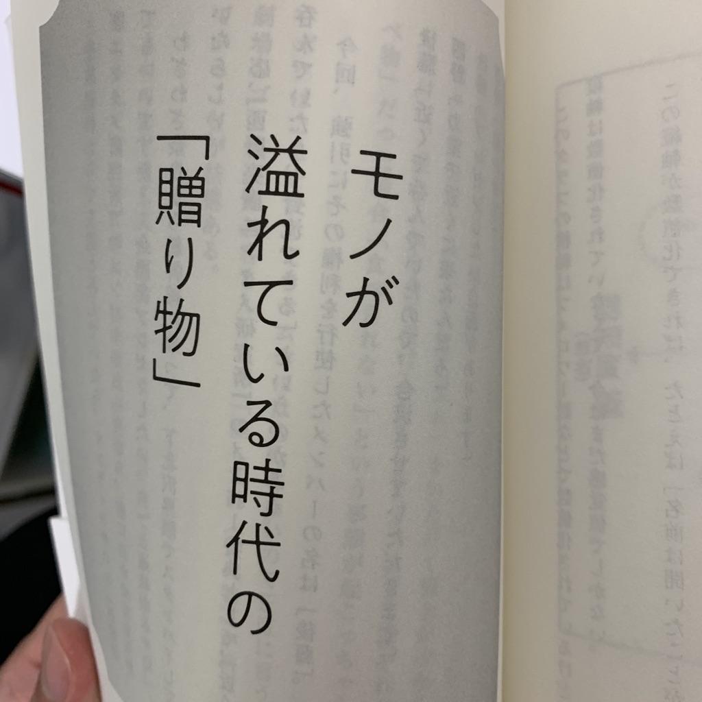 f:id:horiuchiyasutaka:20190213215949j:plain