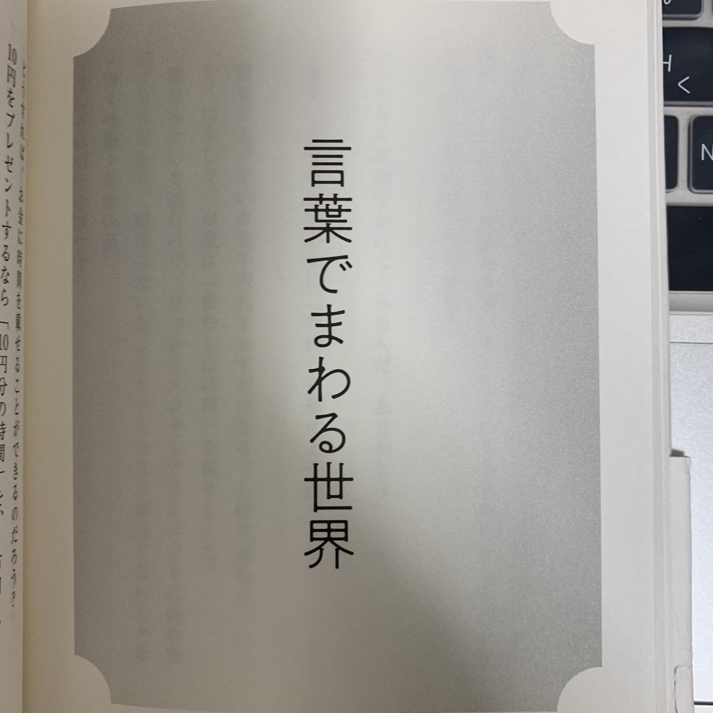 f:id:horiuchiyasutaka:20190213220010j:plain