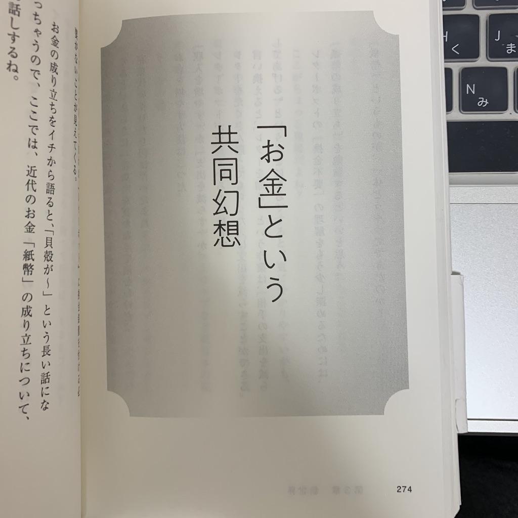 f:id:horiuchiyasutaka:20190213220217j:plain