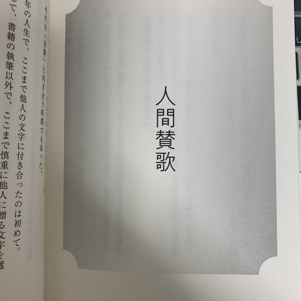 f:id:horiuchiyasutaka:20190213220238j:plain