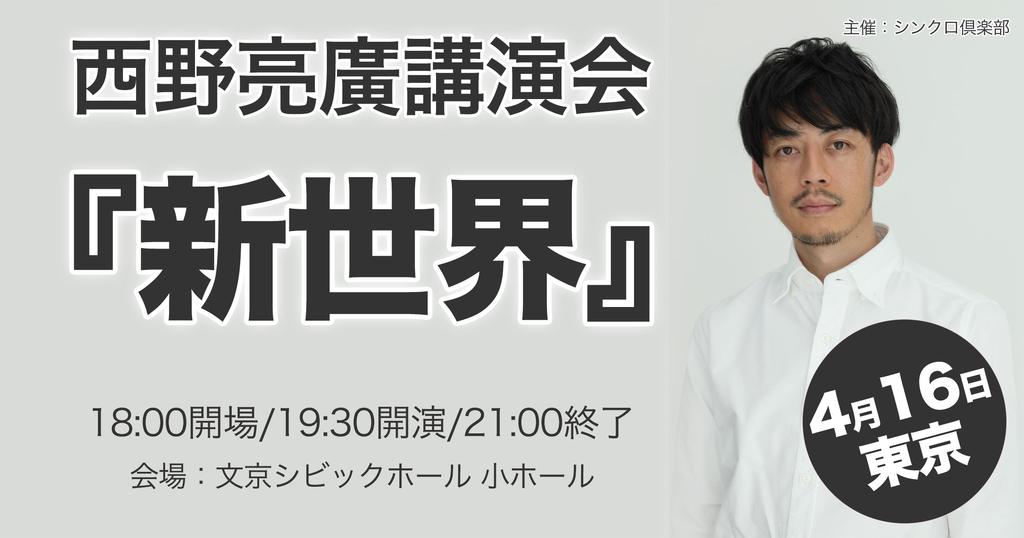 f:id:horiuchiyasutaka:20190214203647j:plain