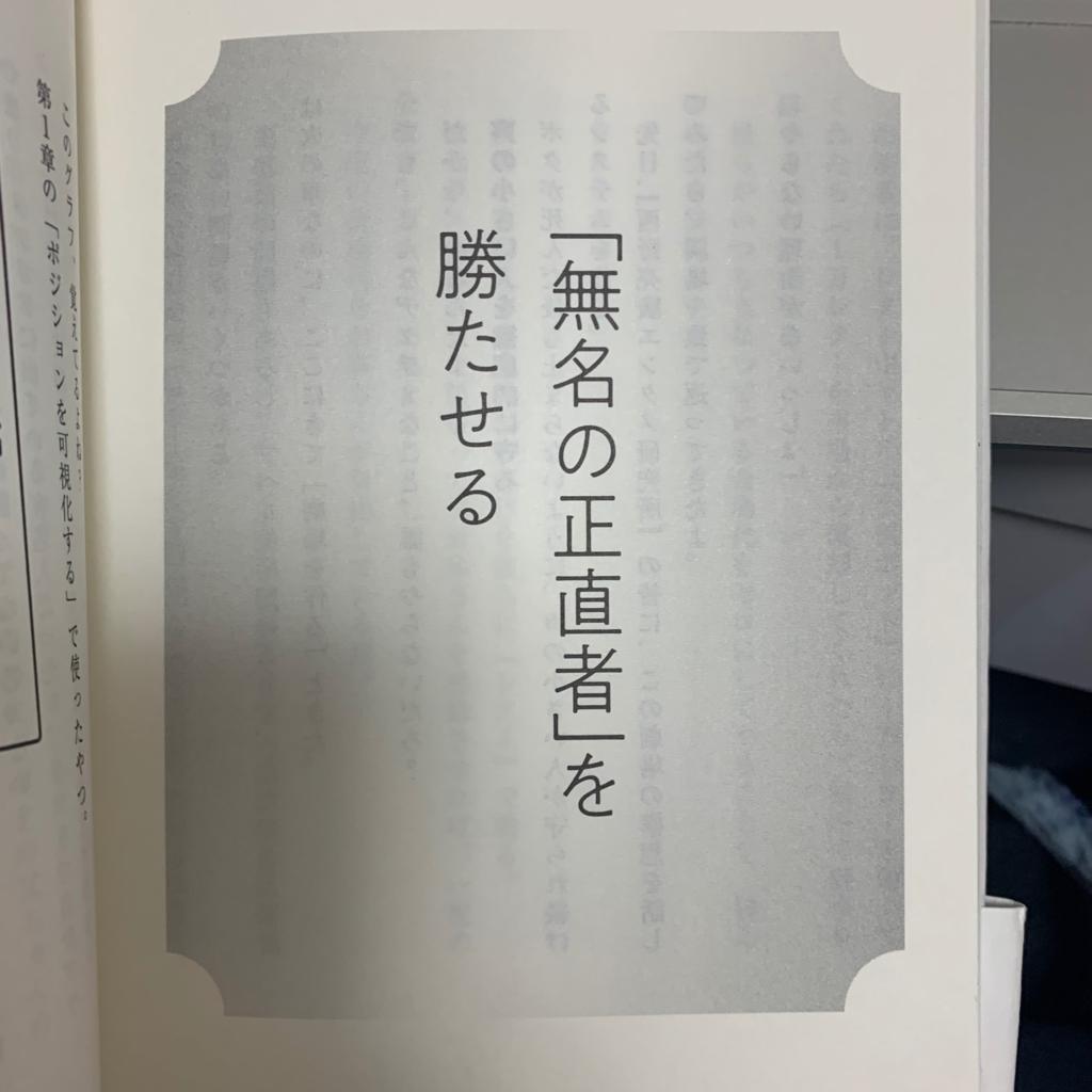 f:id:horiuchiyasutaka:20190215205722p:plain