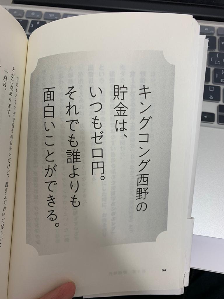 f:id:horiuchiyasutaka:20190220220859p:plain