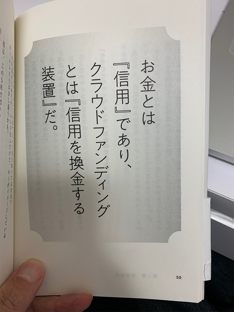 f:id:horiuchiyasutaka:20190220221657p:plain