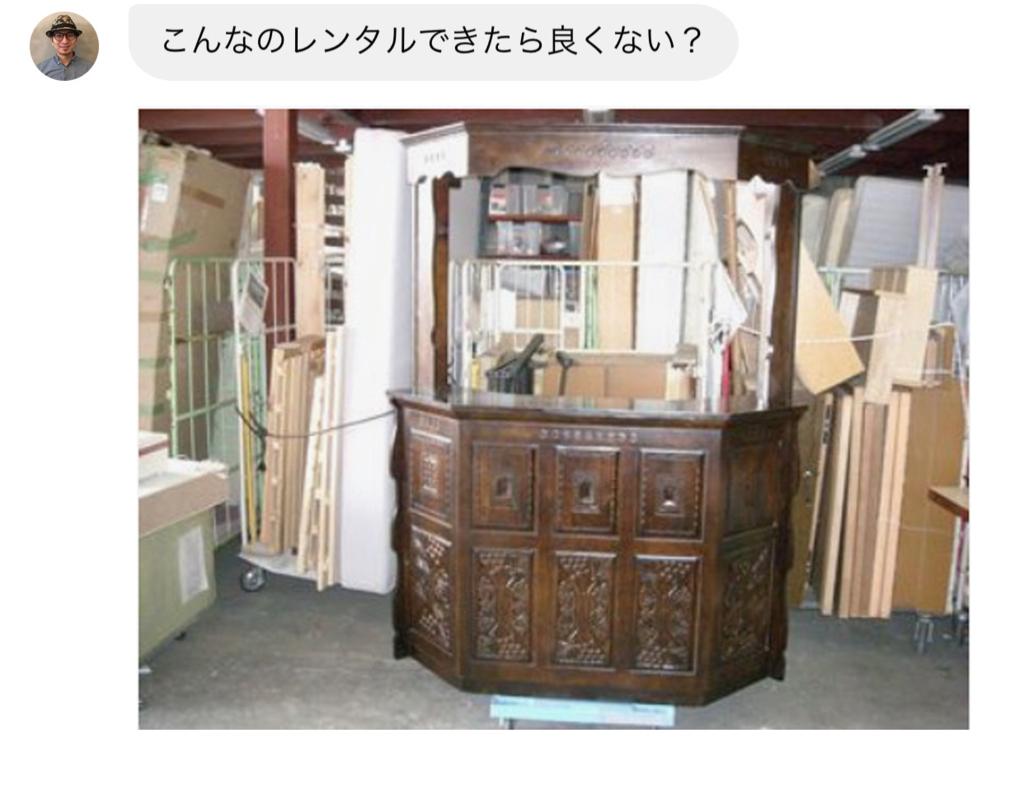 f:id:horiuchiyasutaka:20190222202807p:plain