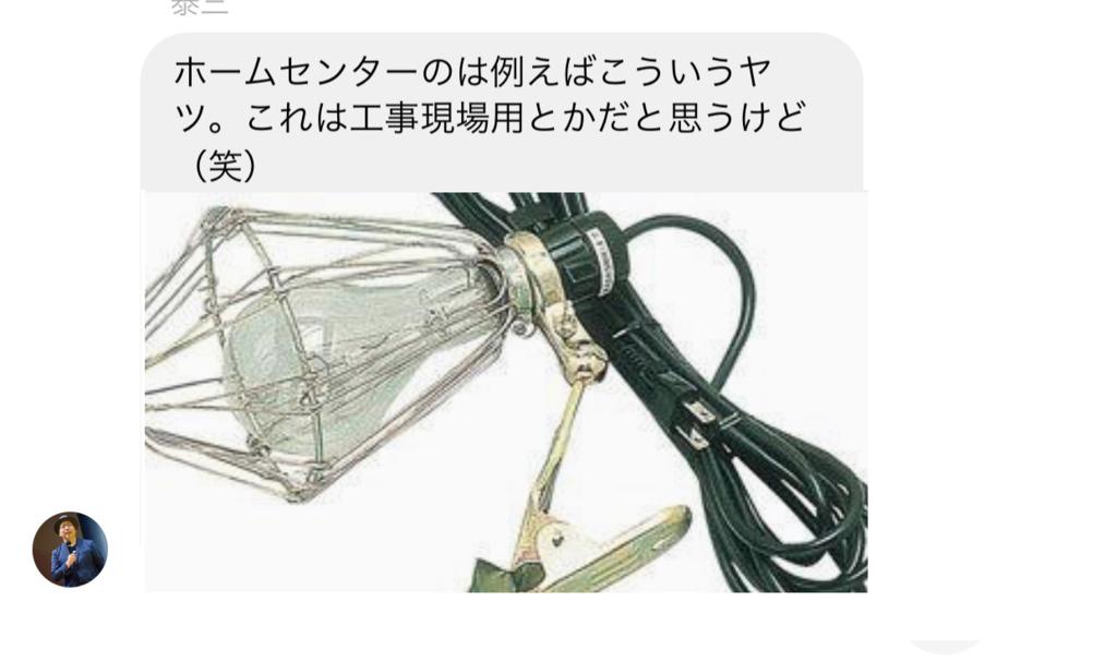 f:id:horiuchiyasutaka:20190222202952p:plain