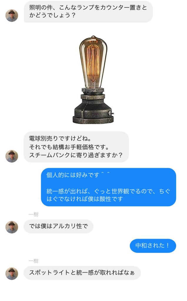 f:id:horiuchiyasutaka:20190222203649p:plain