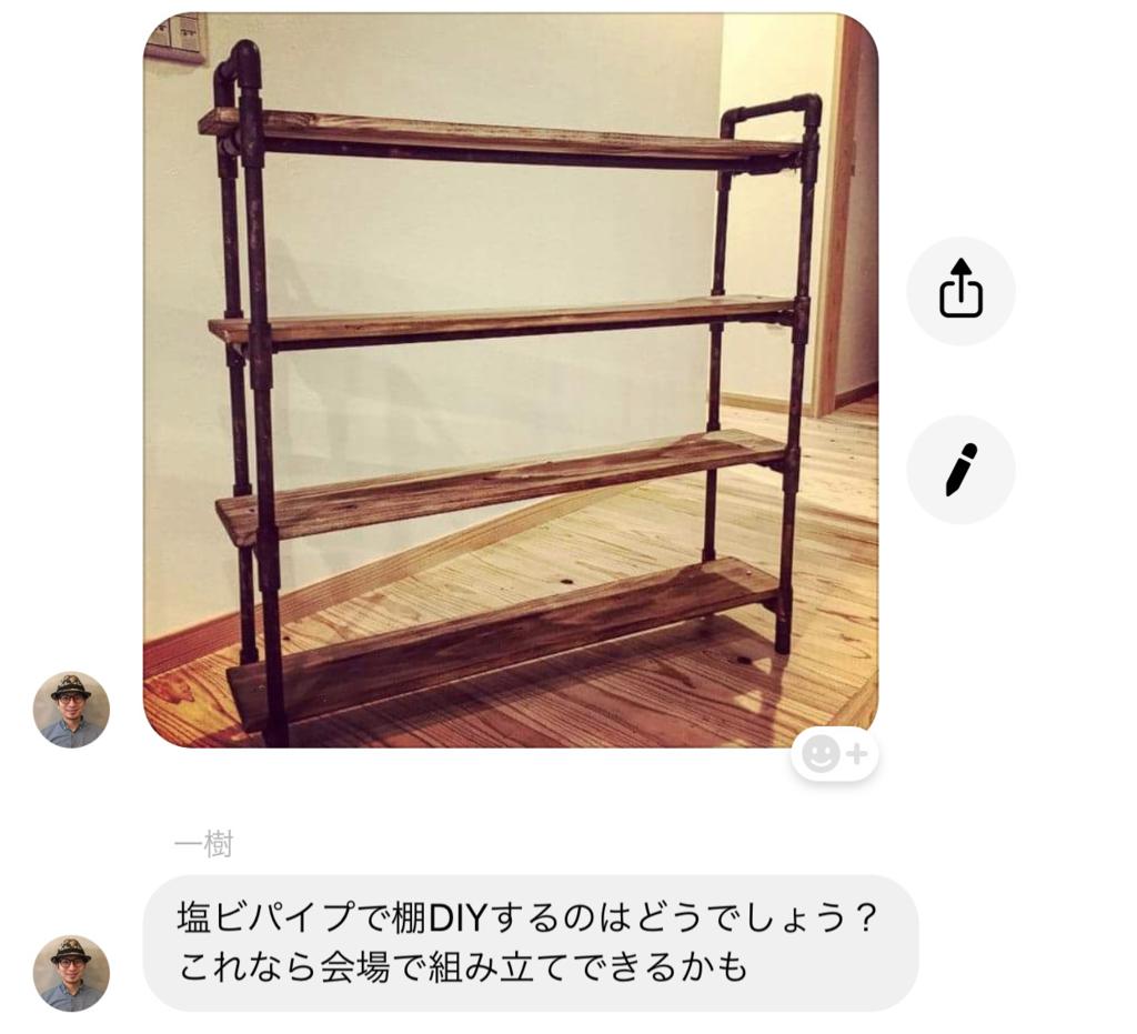 f:id:horiuchiyasutaka:20190222203922p:plain