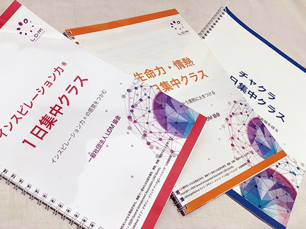 f:id:horiuchiyasutaka:20190226174800p:plain
