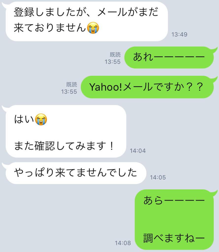 f:id:horiuchiyasutaka:20190303213327j:plain