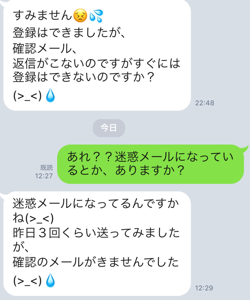 f:id:horiuchiyasutaka:20190303213333j:plain
