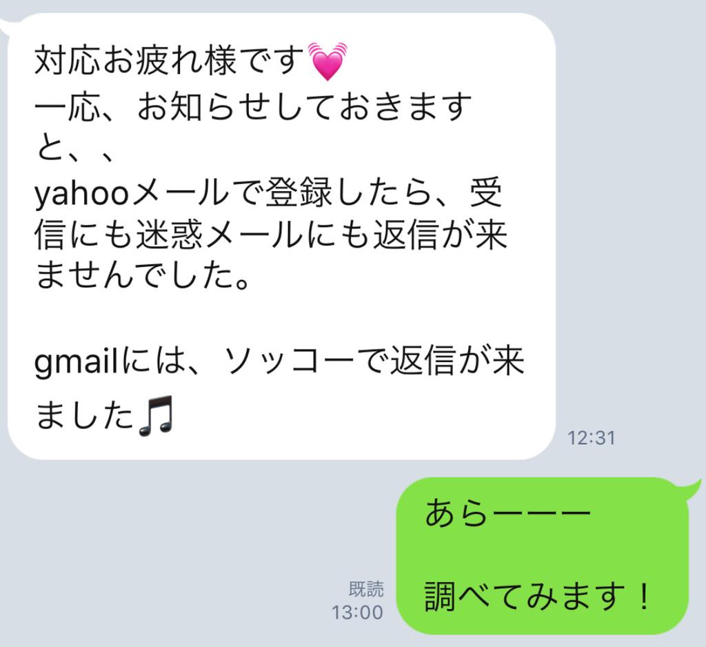 f:id:horiuchiyasutaka:20190303213337j:plain