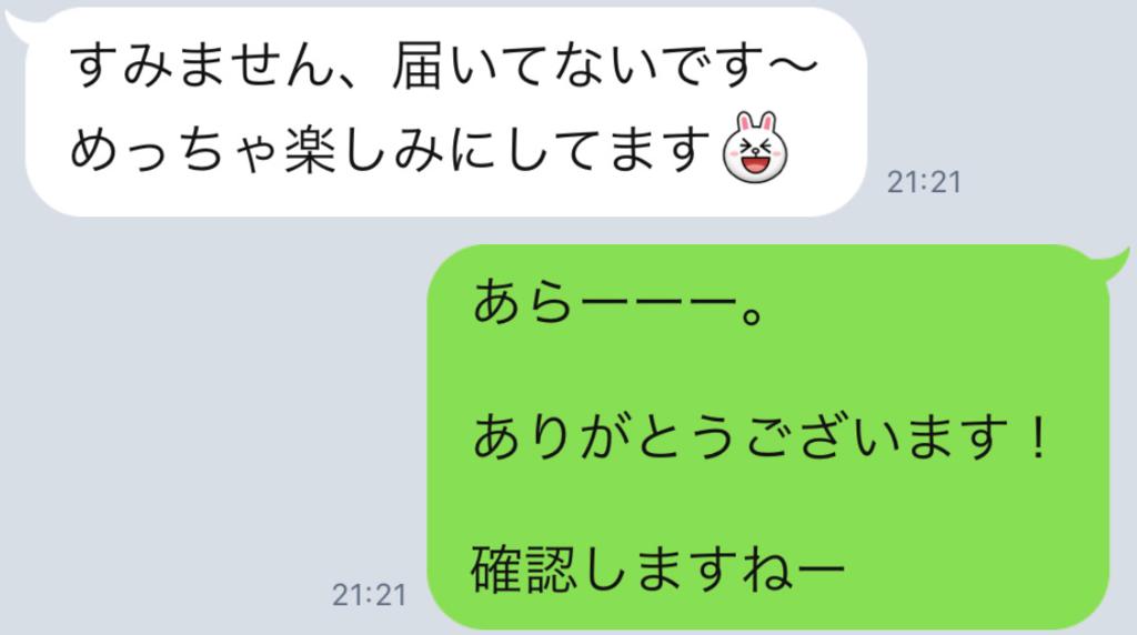 f:id:horiuchiyasutaka:20190303213713p:plain